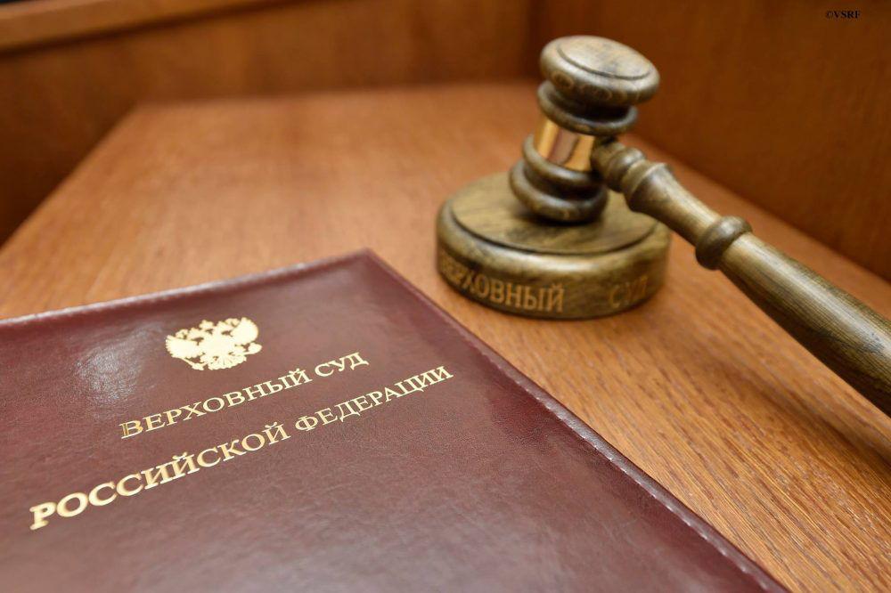 Изображение - Срок давности подачи заявления о краже obrashhatsja-instancii-vyshe