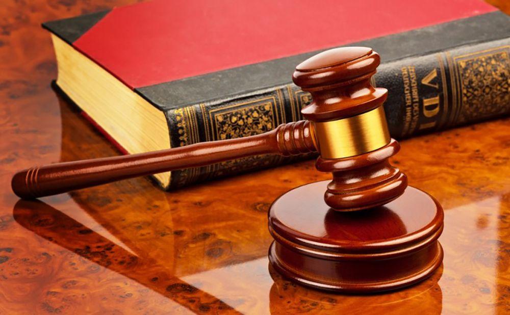Совокупность преступлений и приговоров