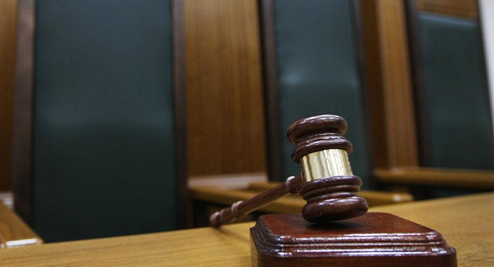 Совокупность приговоров суда