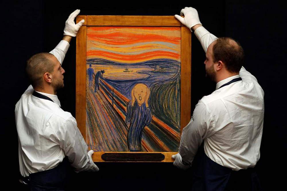 Предмет художественной ценности