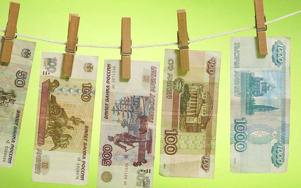 Способы отмывания денег