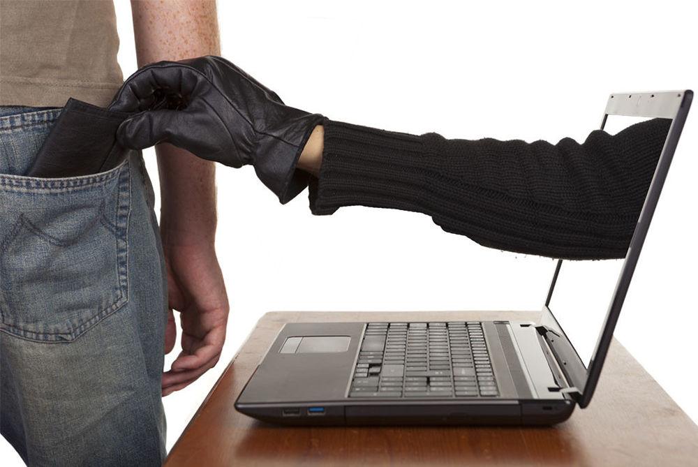 Мошенничество в компьютерной сфере