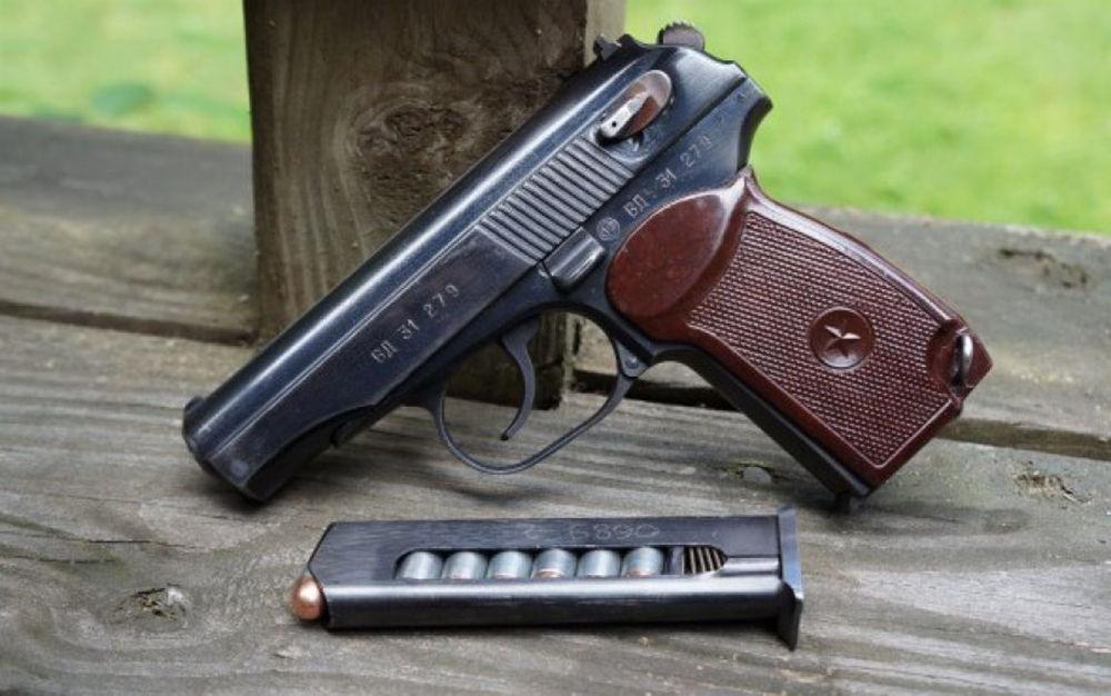 Ограничение к ношению оружия