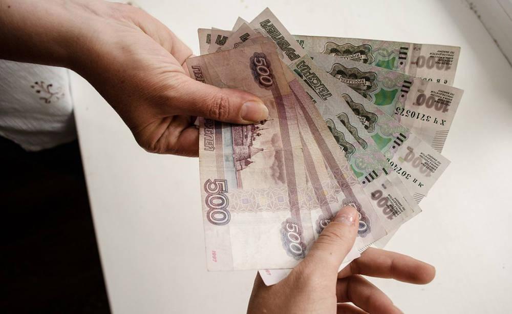 Подкуп или взятка