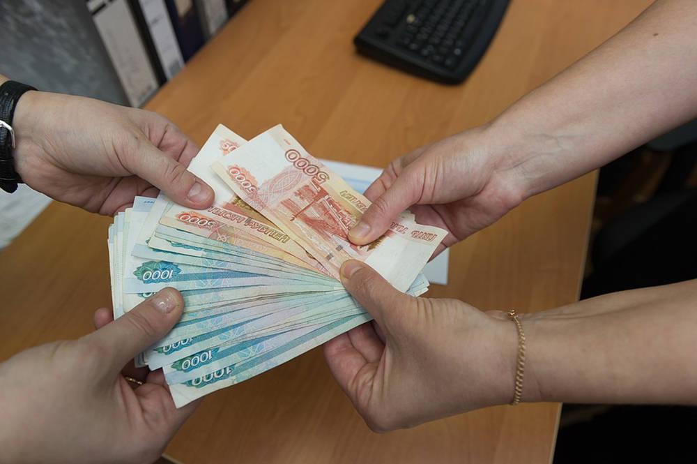 Зафиксировать подкуп