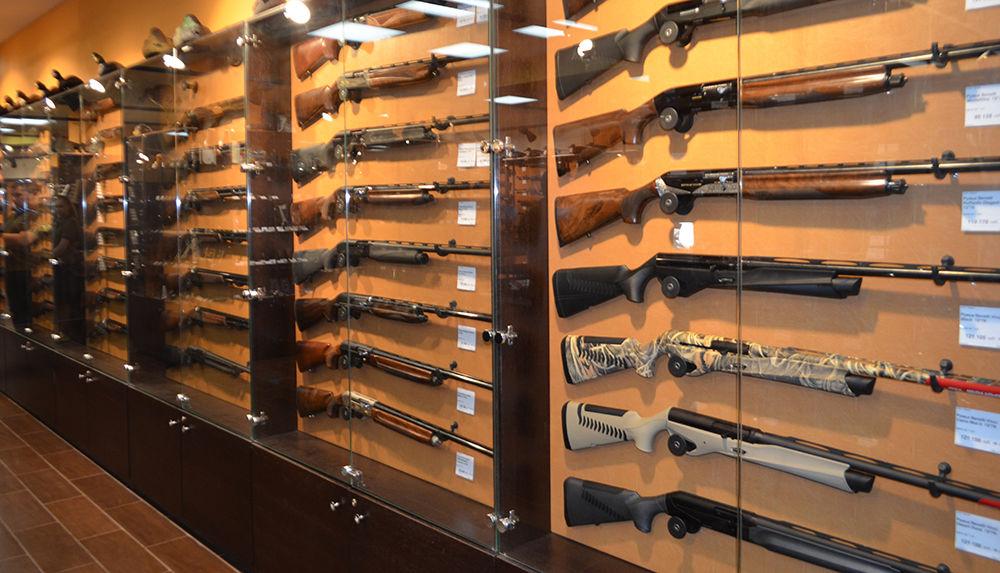 Законная продажа оружия