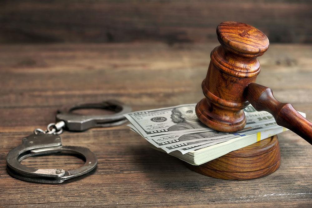 Административное или уголовное наказание