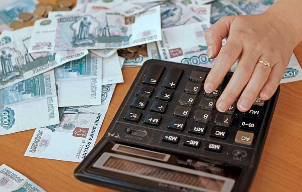Изображение - Что такое нецелевое использование бюджетных средств nakazanie-za-necelevye-traty