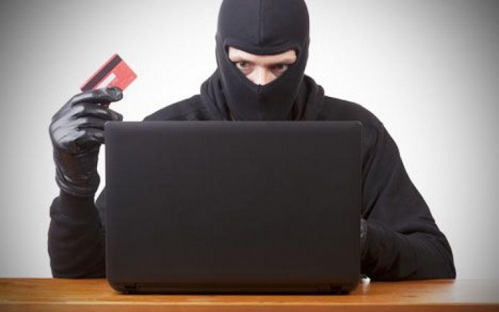 Нарушение информационной безопасности