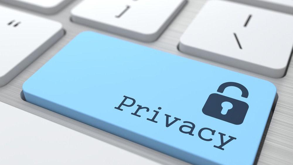 Нарушение условий приватности