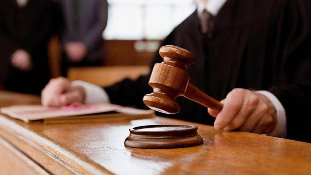 Ведение судебного процесса