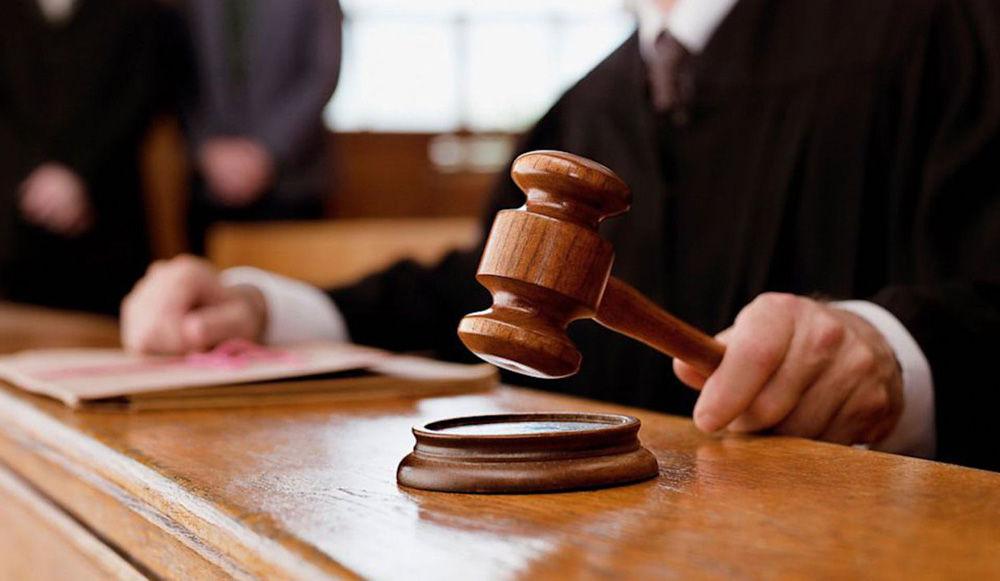 Вмешательство в судебный процесс