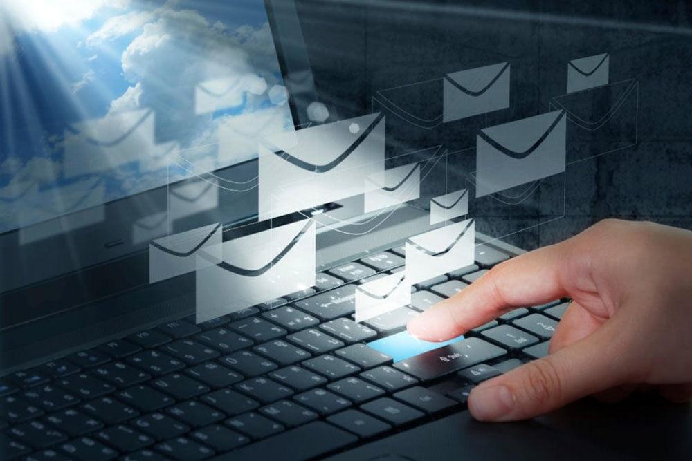 Защита доступа к e-mail