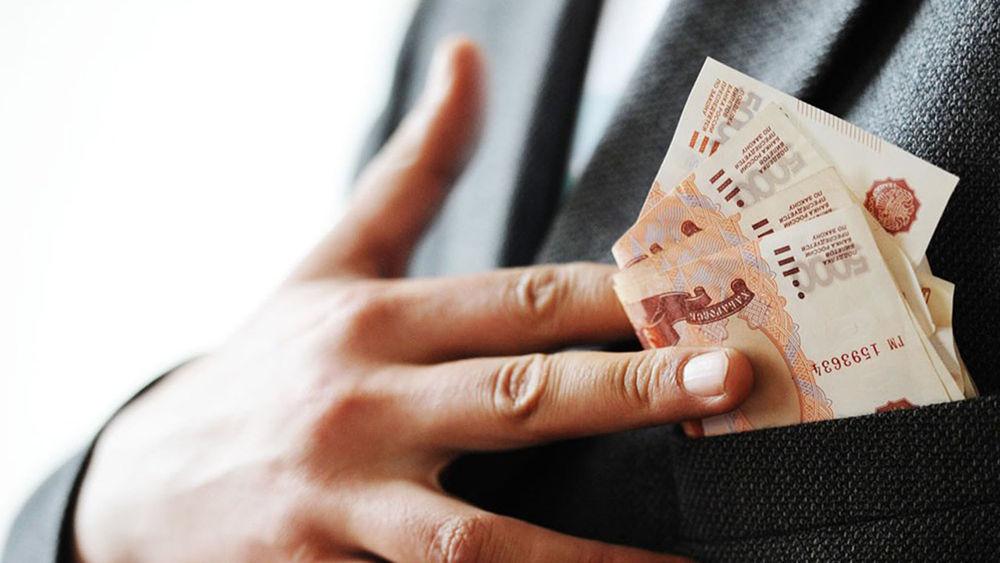 Дача взятки или подкуп